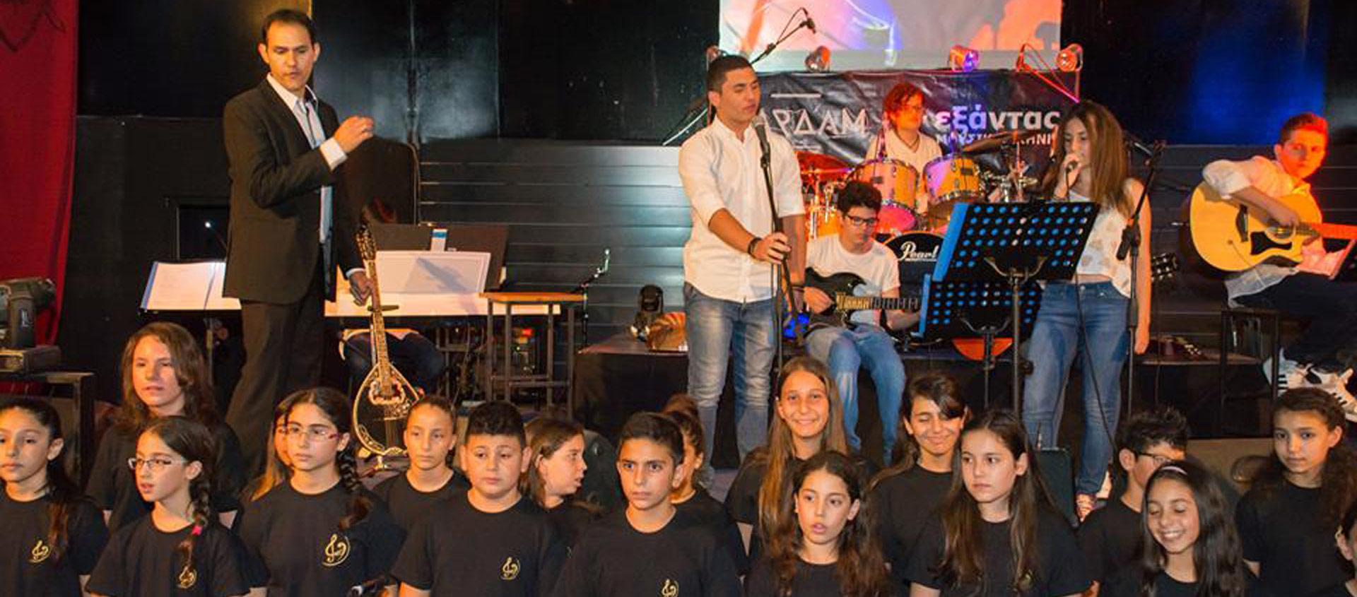 Pythagoria School of Music
